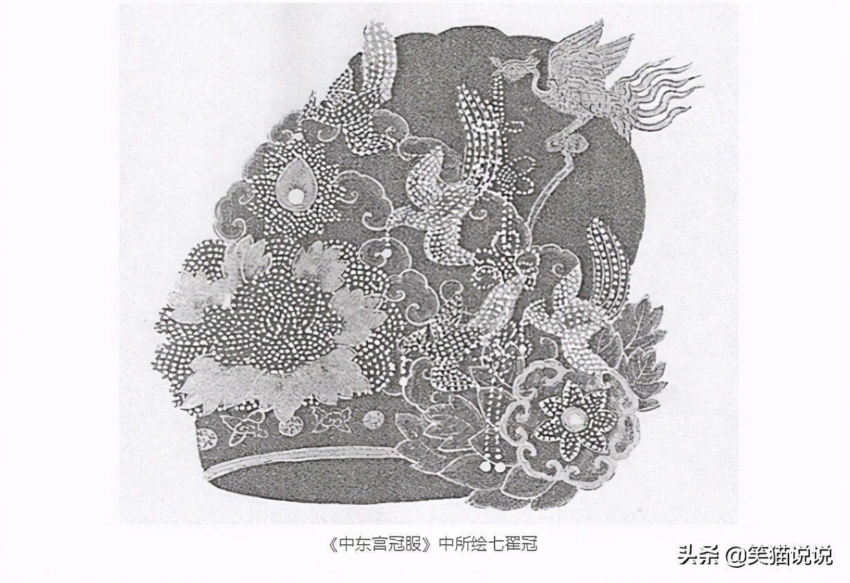 《天天向上》汉服主题引韩国网友反感:中国是韩国的附属国