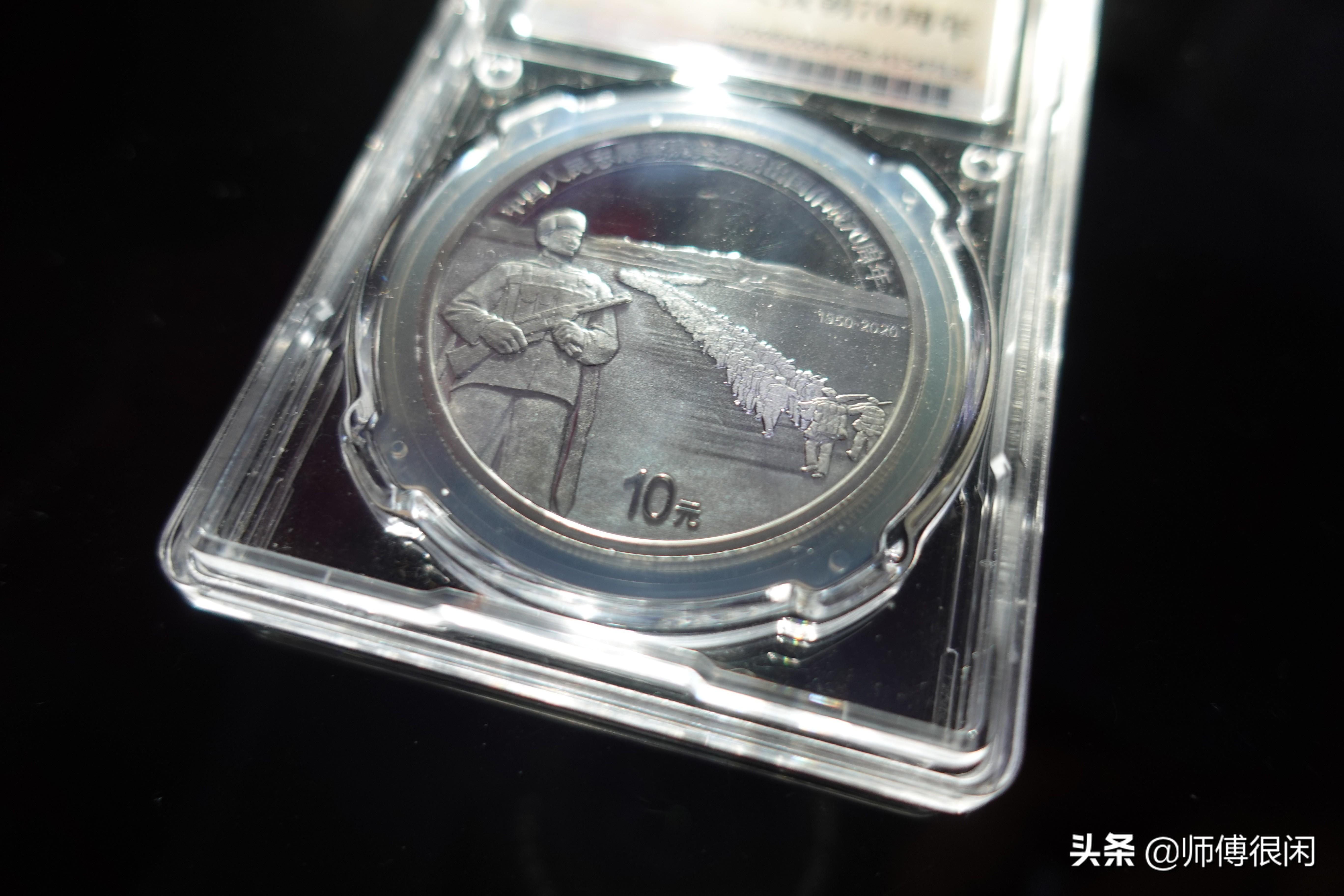 抗美援朝出国作战70周年纪念银币,或存在复打的情况!