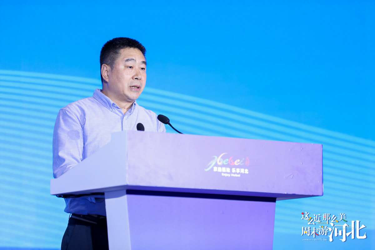 """2020""""周末游河北""""品牌推广活动在北京举行"""