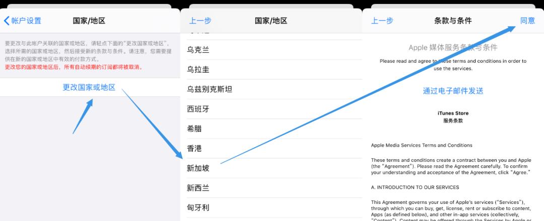 iOS 英雄联盟手游即将上线,教你几步换区