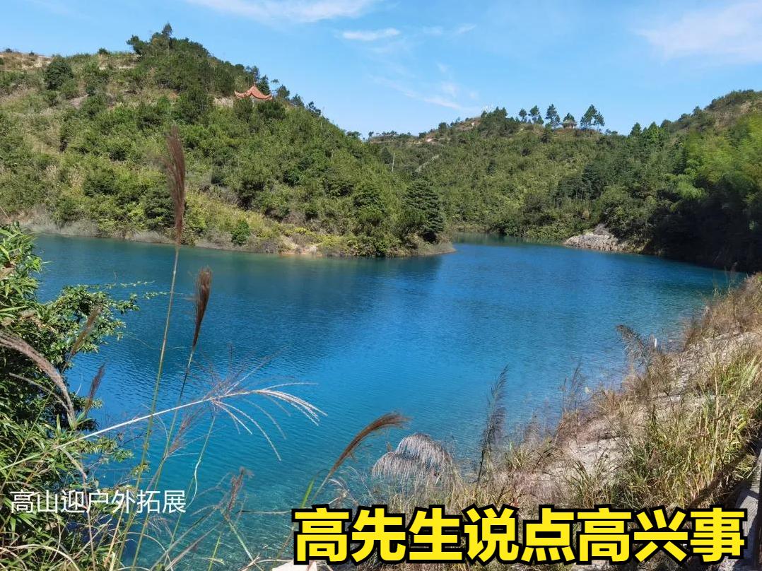 """厦门跨年冰不化的""""天然小冰箱"""",同安军营村再度成""""网红"""""""