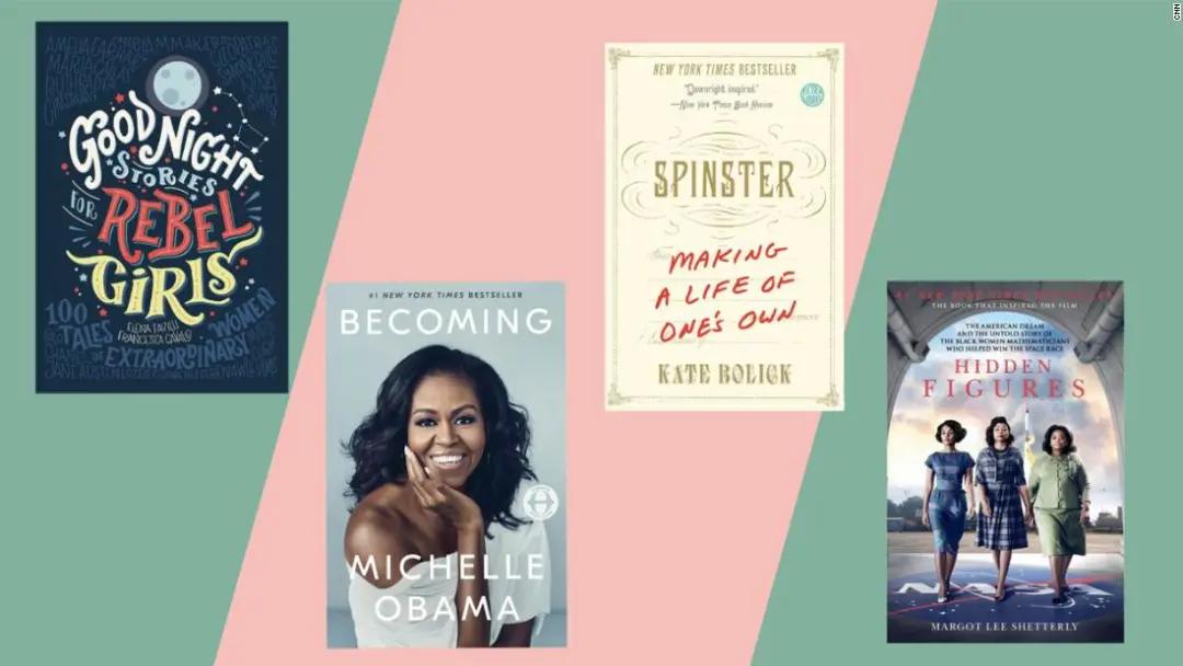 收藏:美国CNN推荐给女性阅读的17本好书