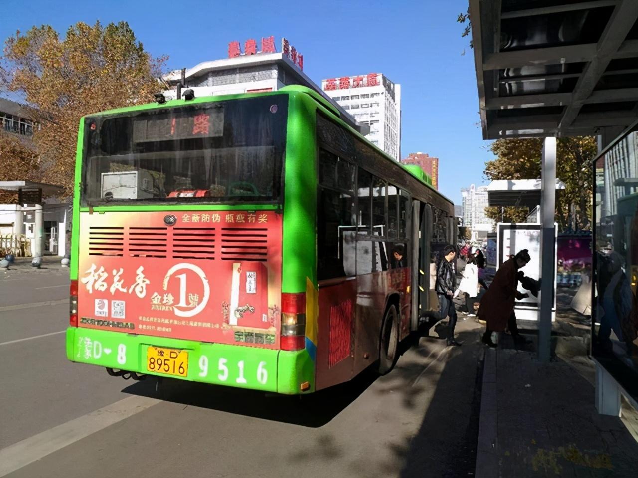 给力!平顶山公交车免费,3分钟带你了解最全的平顶山单双号限行