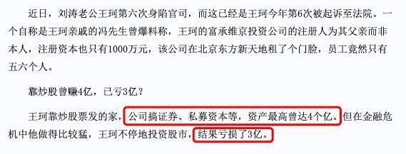 42岁刘涛凌晨发文显伤感令人担忧,网友们好言相劝开导女神