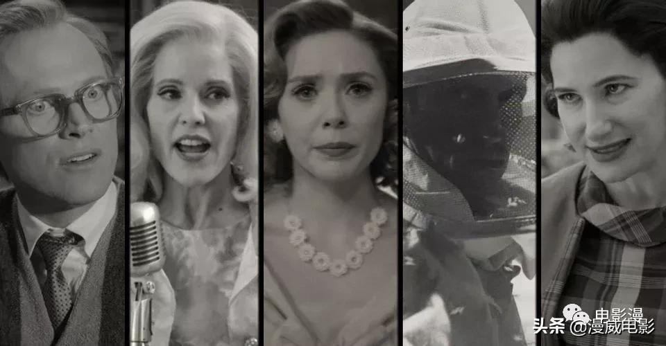 盘点出现在《旺达幻视》前两集中的角色和演员
