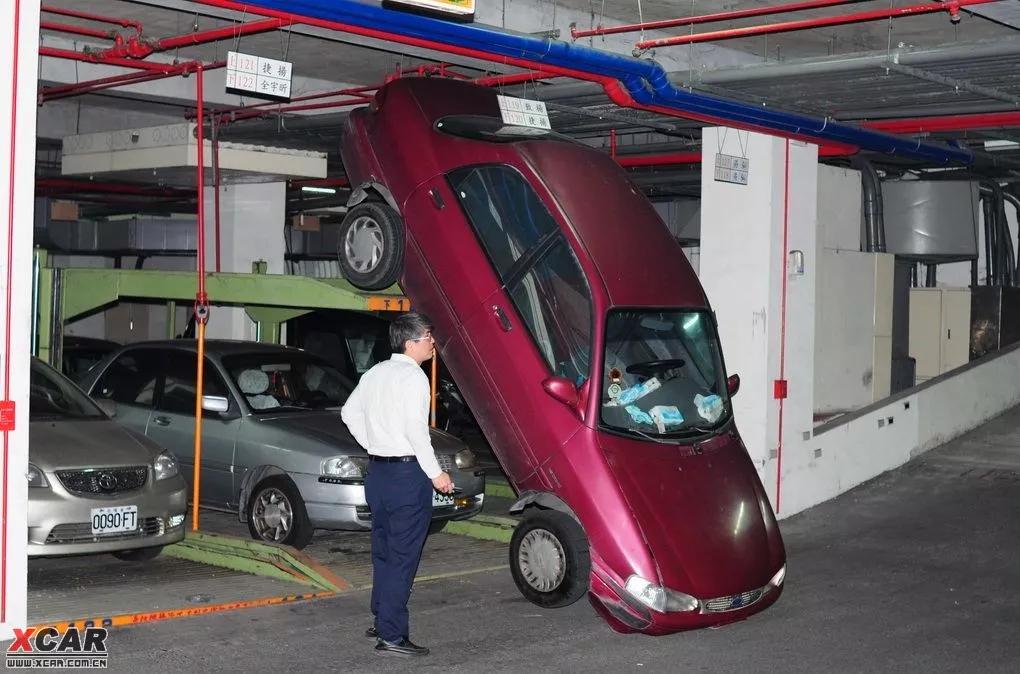 停车场立体车库保险,你买对了吗? 第8张