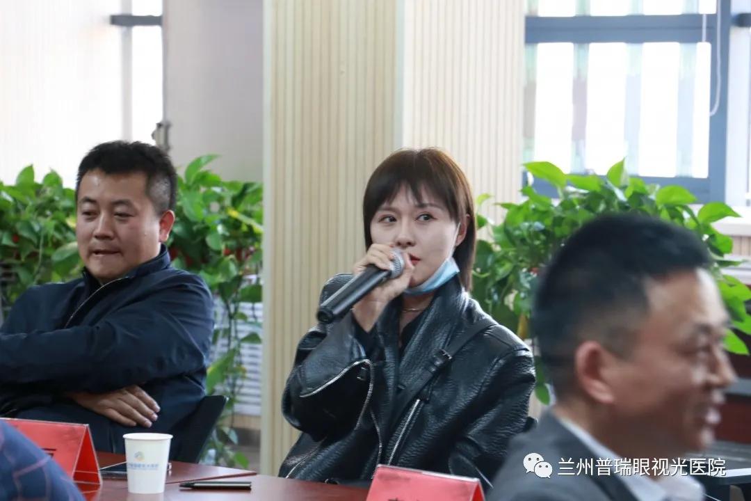 不忘初心爱传光明<a href=http://www.cngansu.cn/news/shizhou/lanzhou/ target=_blank class=infotextkey>兰州</a>普瑞眼视光医院2021诚信沙龙圆满召开