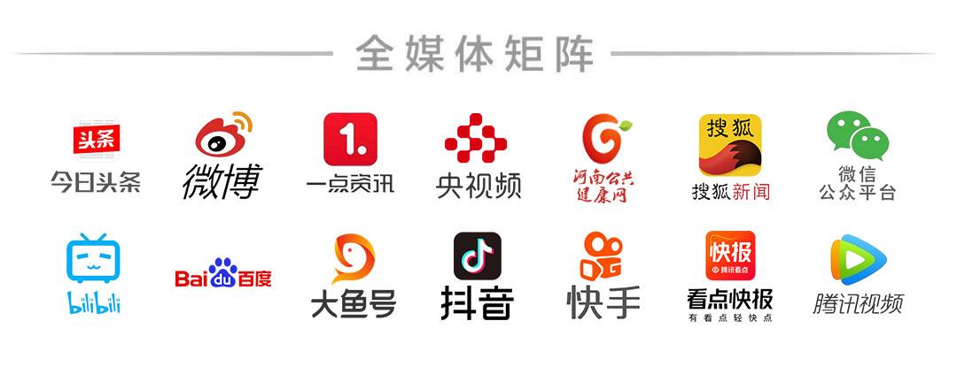 """白求恩精神研究会""""关爱基层心血管健康爱心公益行动""""在郑州启动"""
