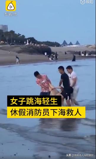厦门一女子冲下大海轻生被休假消防员救起