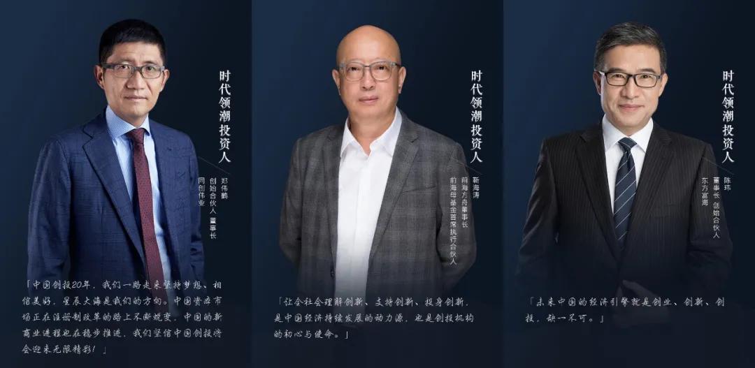 中保车服宣布完成Pre-A轮融资,三家专业投资机构入场