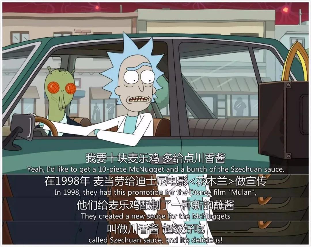 在文化输出上,没人能干得过四川省