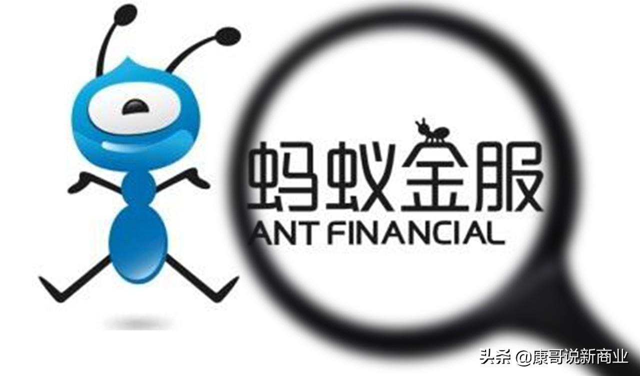 蚂蚁金服到底有多凶猛?横跨五大业务板块,3万亿的估值富可敌国