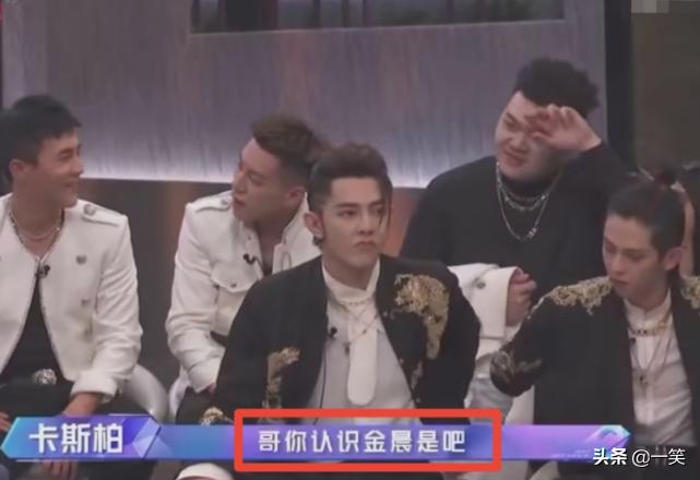 cue邓伦和金晨引争议,郑爽发文道歉并宣布退出《追光吧哥哥》