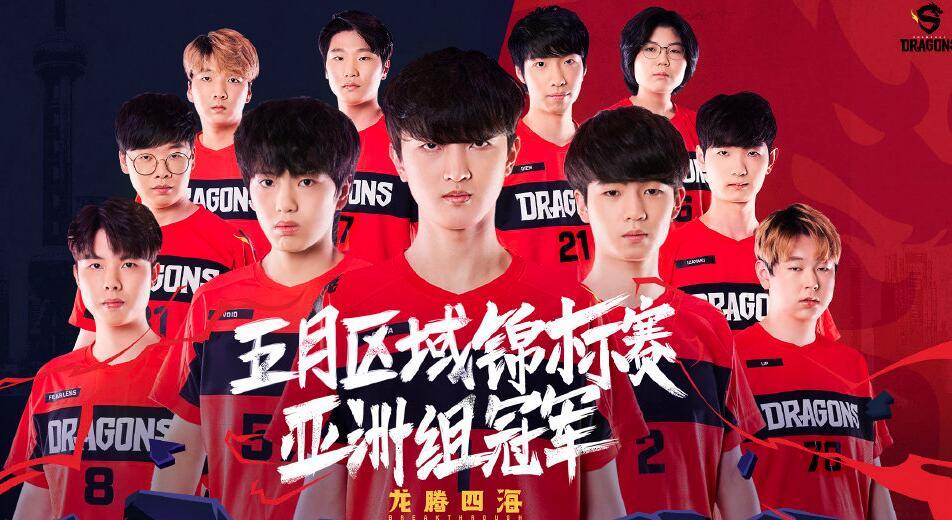 上海龙之队又夺冠了!网友并不买账:到底是上海龙还是首尔龙