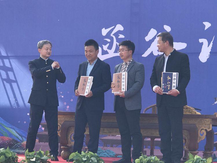 函谷论道——著名文化学者李醉应邀函谷论道话老子