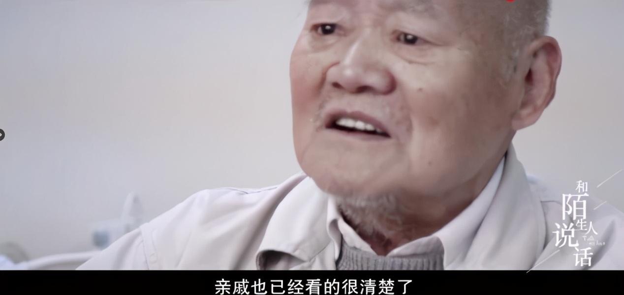 老人将300万房产赠送水果摊主,家属发声:老人痴呆,在医院被抢着接走
