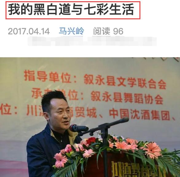谭松韵案肇事者当庭撒尿?爸爸是文联主席说谭松韵害儿子监狱过年