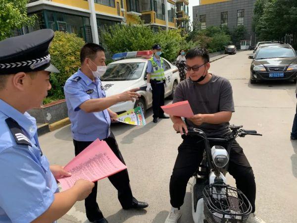 """邯郸公安局交通巡逻警察支队召开主城区""""两进三开展""""现场推进会"""