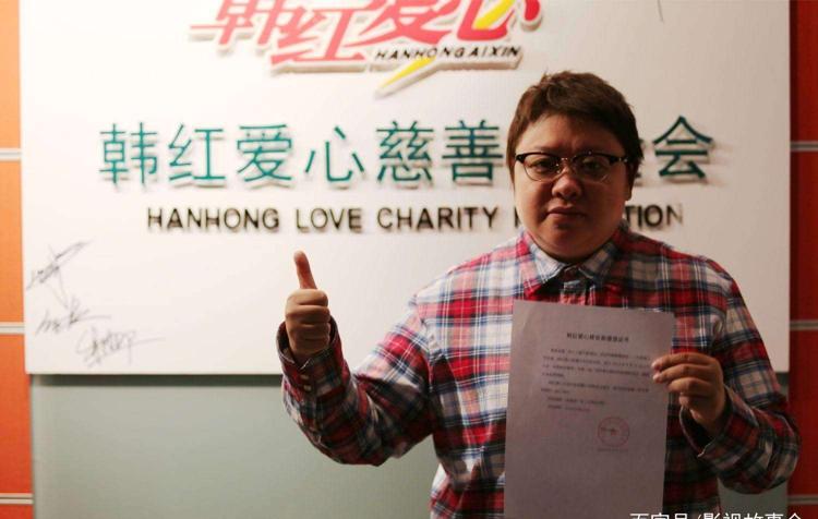 公益为媒上汽集团联手韩红慈善基金会让爱相融