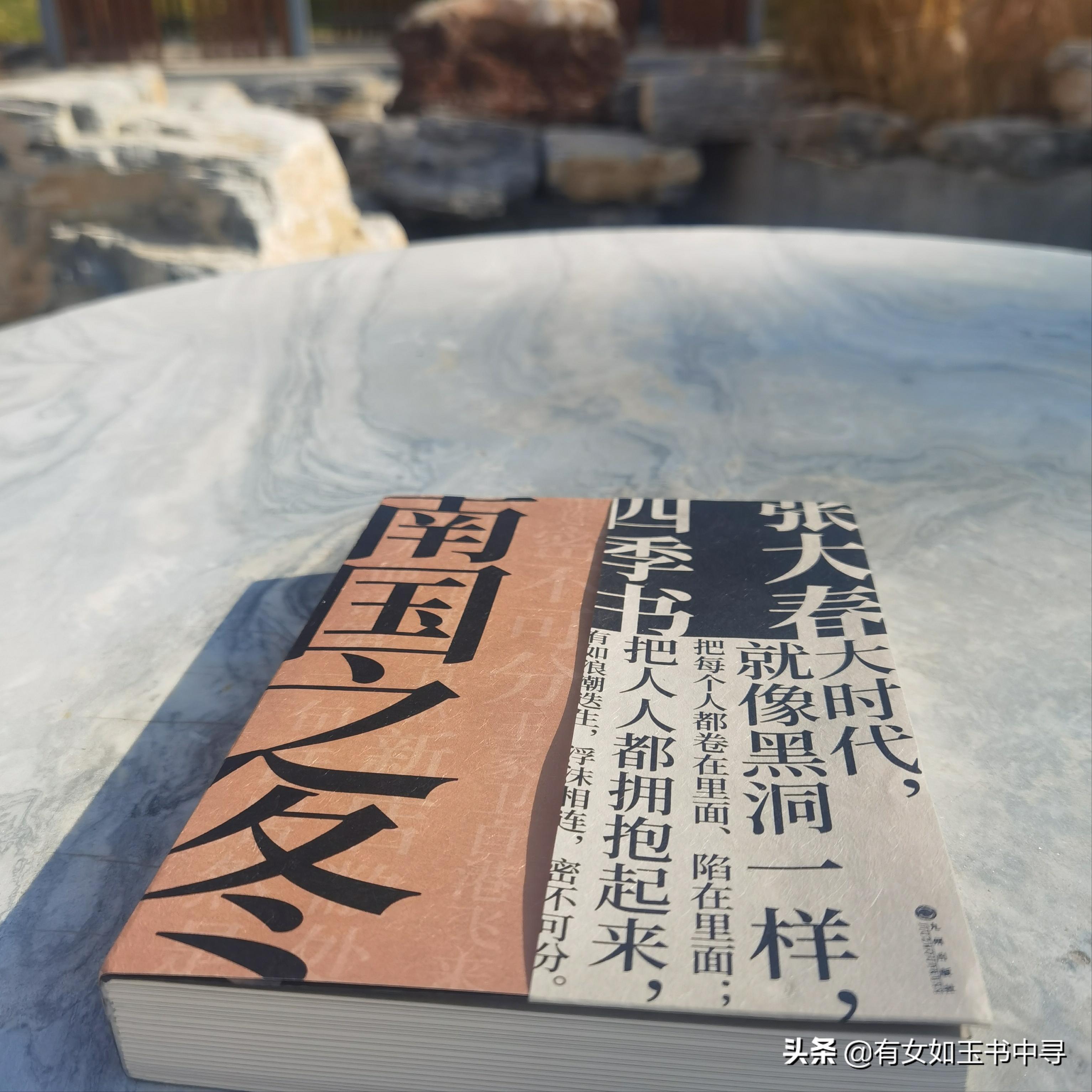 《南国之冬》:王家卫的企图引来说书人张大春讲民国传奇