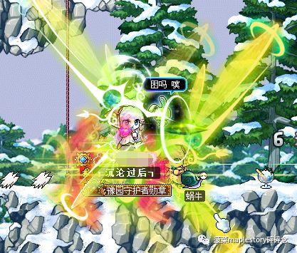 冒险岛职业攻略-双弩精灵篇