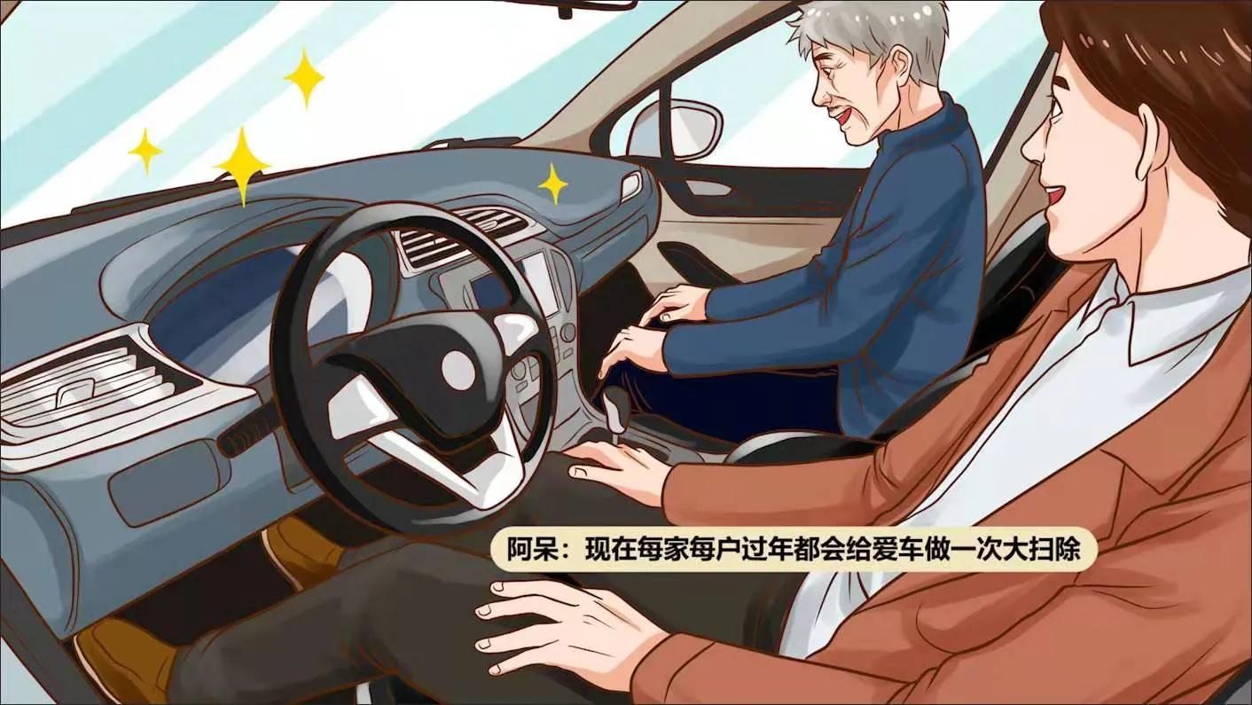 """阿呆车服推出""""除旧迎新,靓丽新春""""主题漫画"""