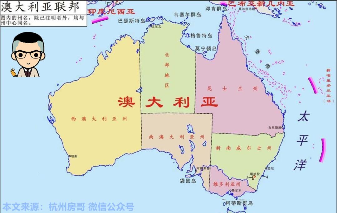 澳大利亚楼市现状:悉尼房价大跌,中国买家