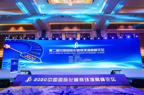 """西北唯一!铜川荣获""""2020中国(区域) 最具投资营商价值城市""""称号"""