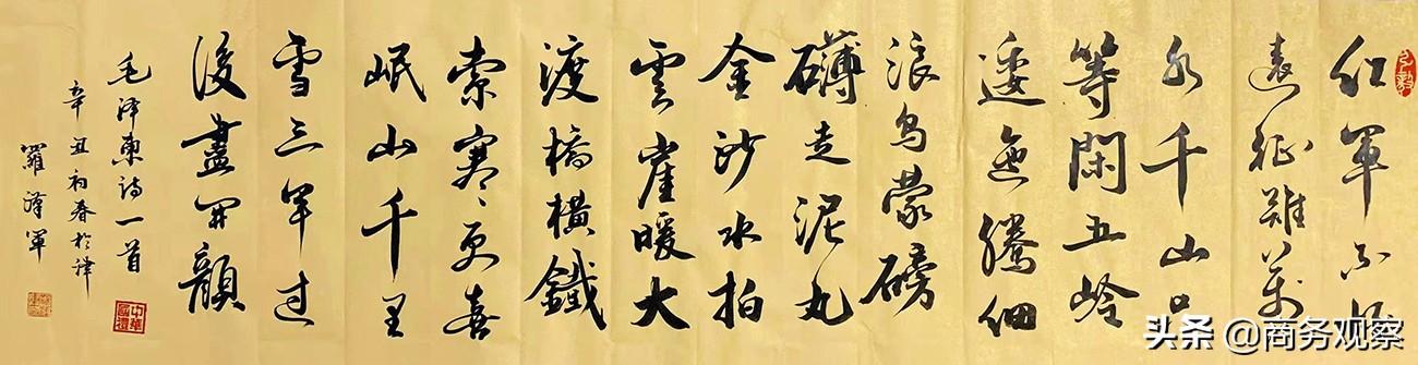 《时代复兴 沧桑百年》全国优秀艺术名家作品展——罗汉军