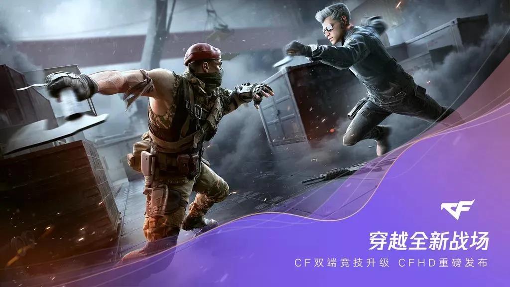 网易腾讯发布百余款新游戏,初色动画等获投资|三文娱周刊第176期