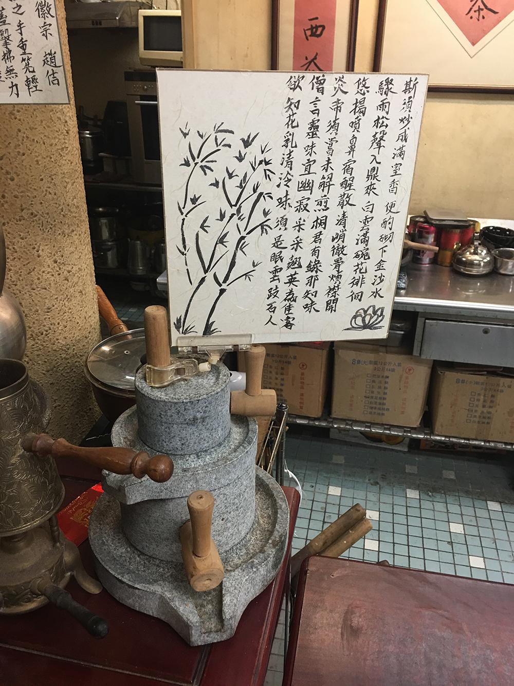 香港金茶王大赛季军的手艺,竟是源自千年前宋徽宗