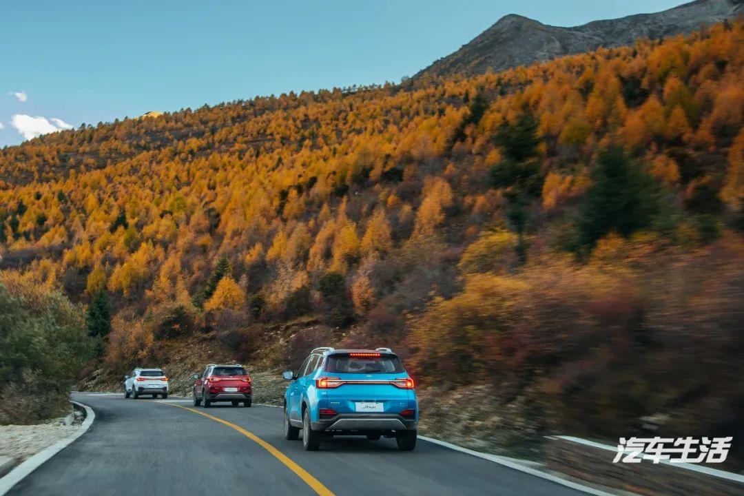到四姑娘山的路封了,我们驱车绕道康定|凯翼炫界红叶之旅