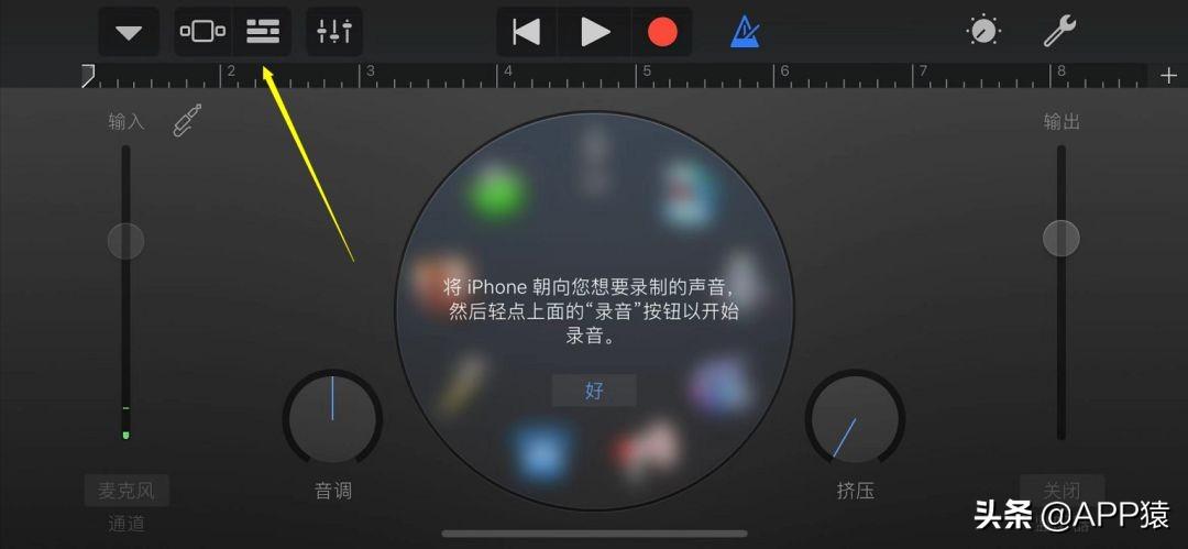不用电脑怎么设置苹果铃声(苹果怎么换自定义铃声)