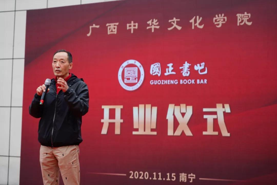 书海觅珍 遨游古今――广西国正书吧正式运营开业