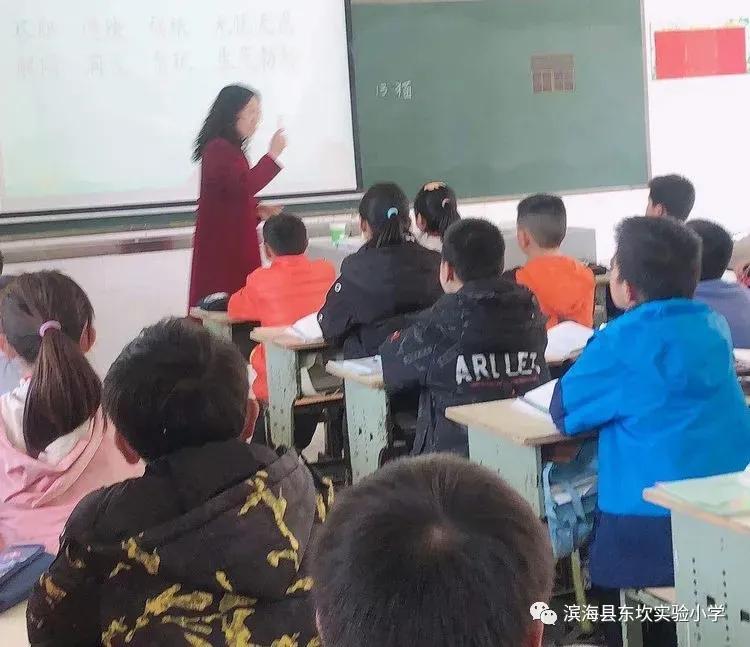 送教展风采送培促发展 滨海县东坎镇中心小学教育集团送教活动