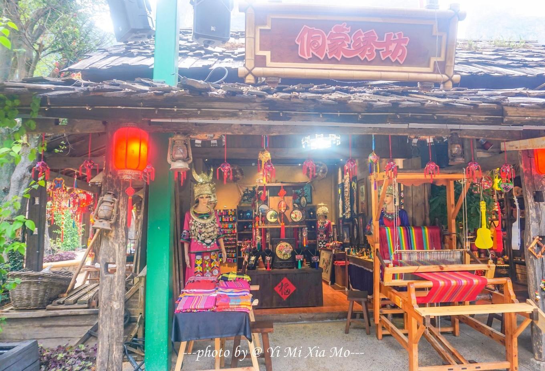 侗族的刺绣