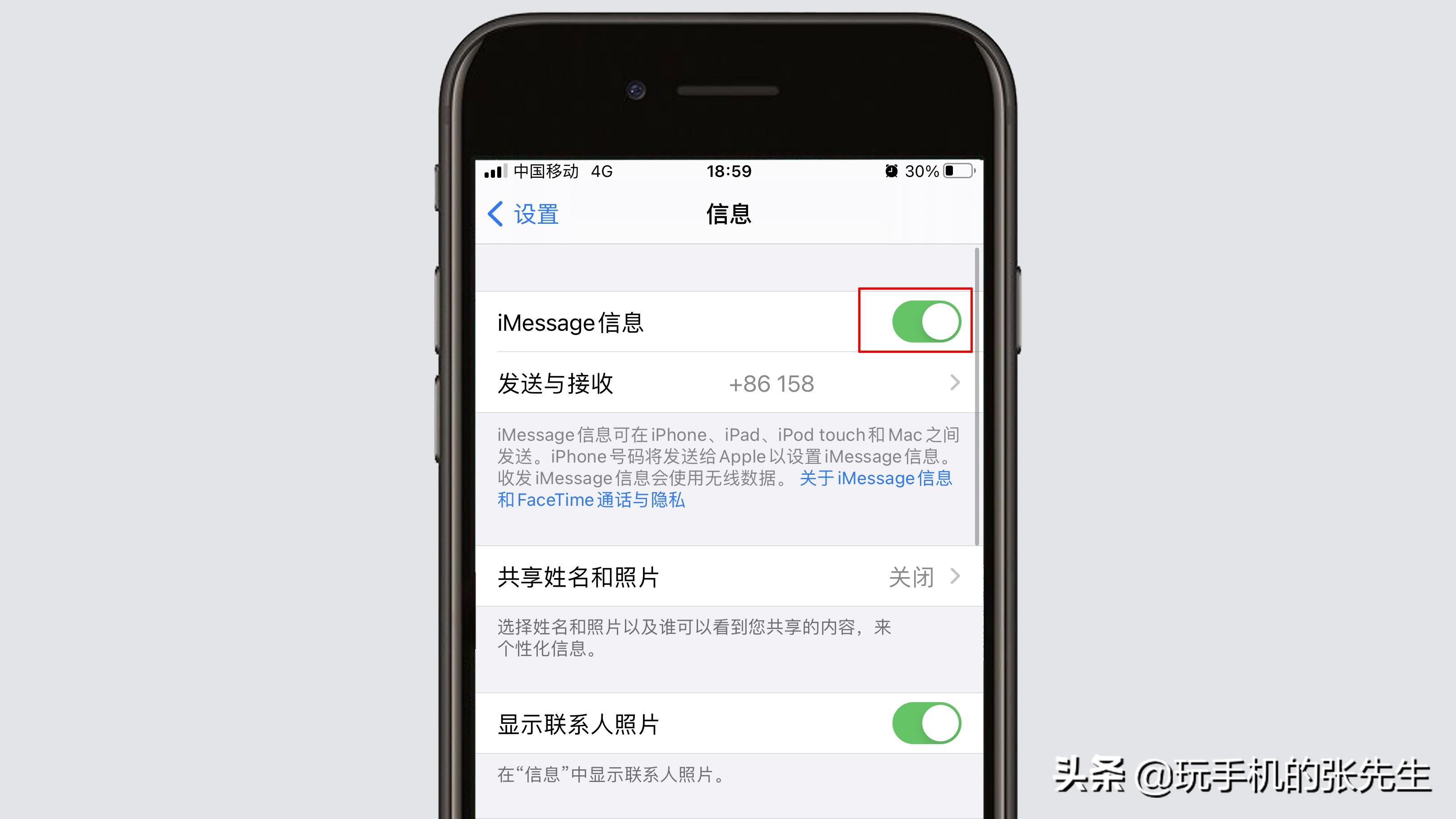 苹果手机短信有个感叹号(苹果短信总是尚未送达)
