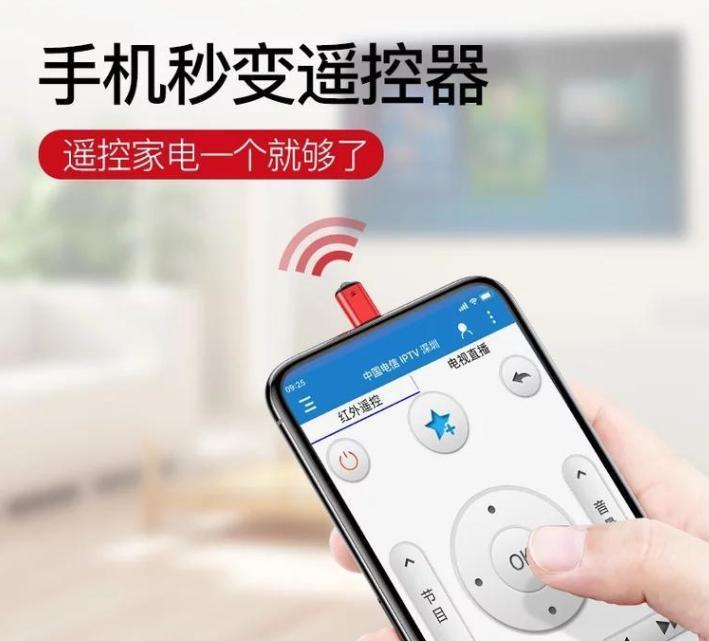 苹果手机可以开空调吗(苹果手机免费空调遥控器软件)