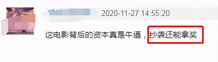 《少年的你》代表香港角逐奥斯卡!或将成为下一个《寄生虫》