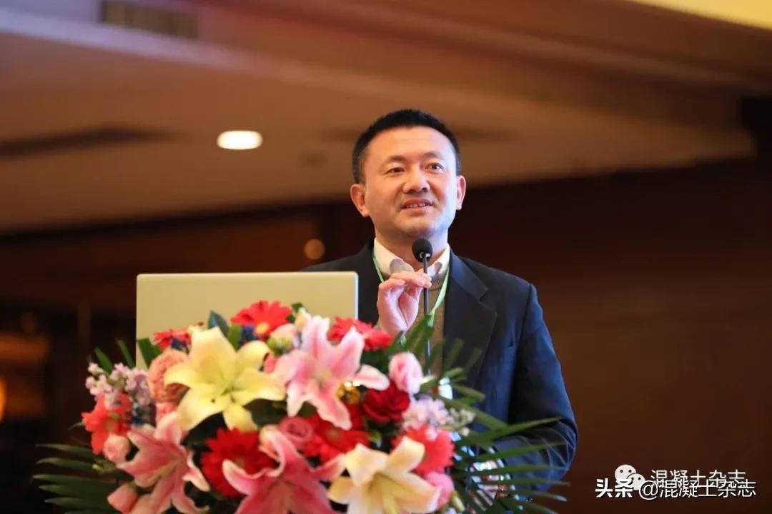 2020年中国混凝土行业高质量发展交流会在沈阳召开