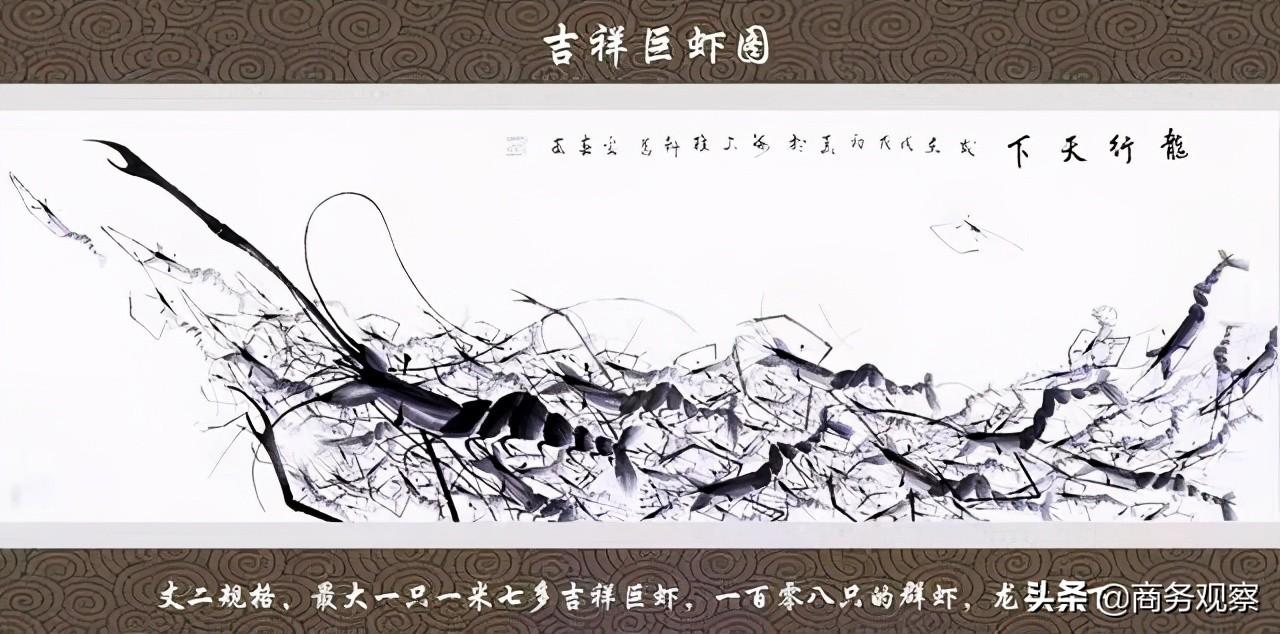 《时代复兴 沧桑百年》全国优秀艺术名家作品展——郑金春