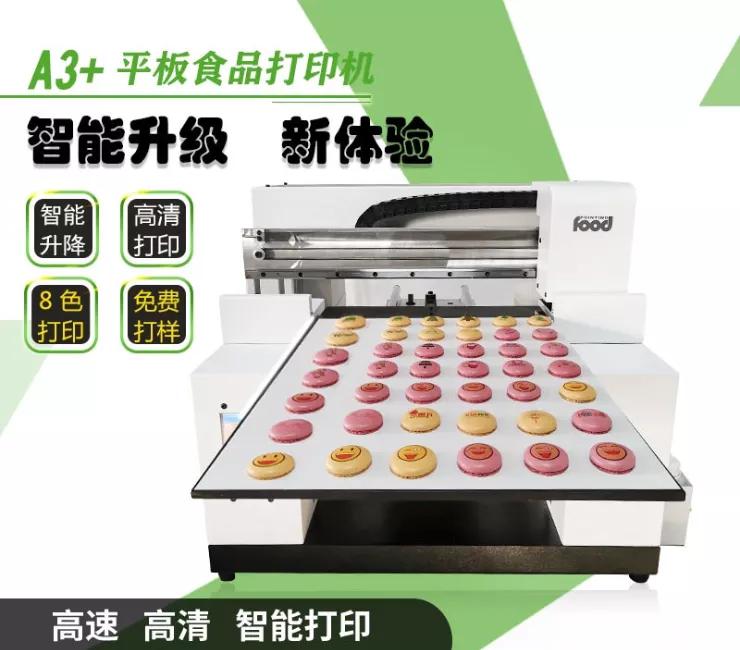 桌面食品打印机
