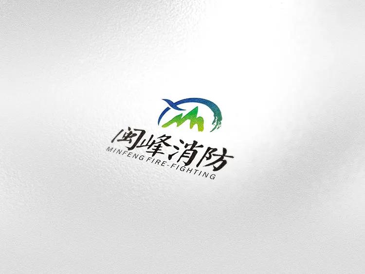 红鸦消防企业形象LOGO设计作品集锦(一)