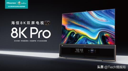 康佳全系列重磅消息新产品发布会,手握着四大金牌高科技,推动电视机将来方位