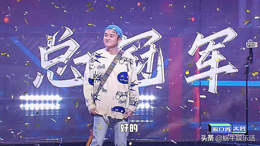 《脱口秀》总决赛:老罗惊艳开场,王勉夺冠,奇怪颁奖礼引爆全场