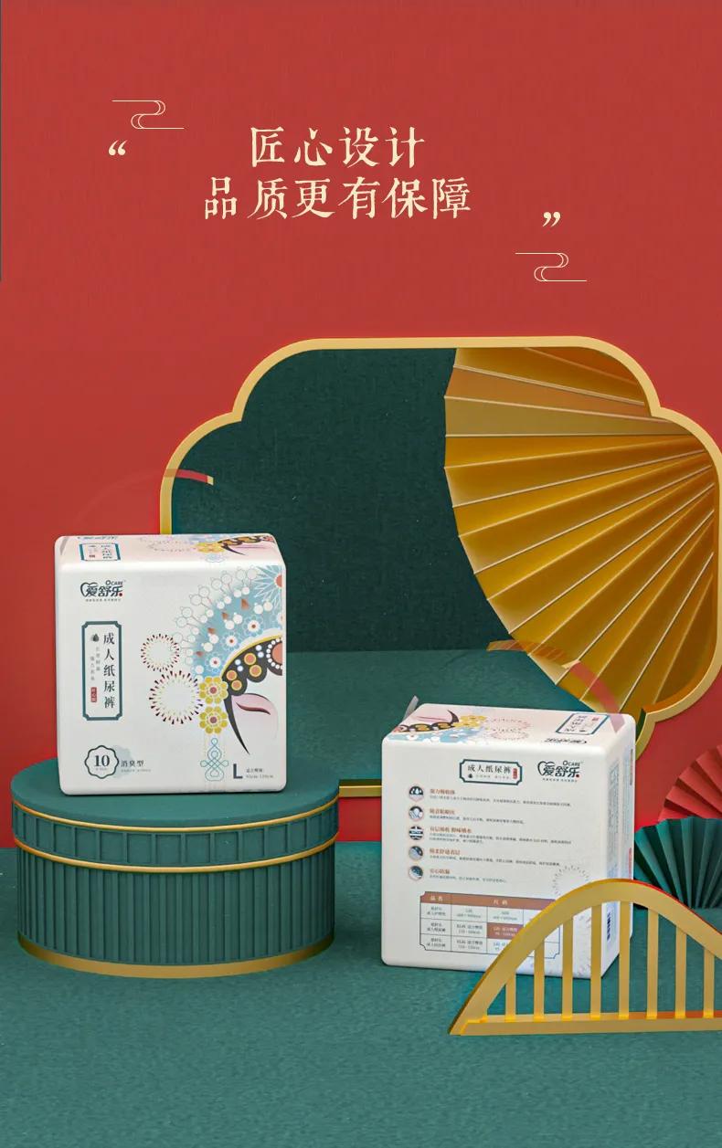 爱舒乐动态 | 恭喜爱舒乐上榜中国成人失禁用品行业十强企业