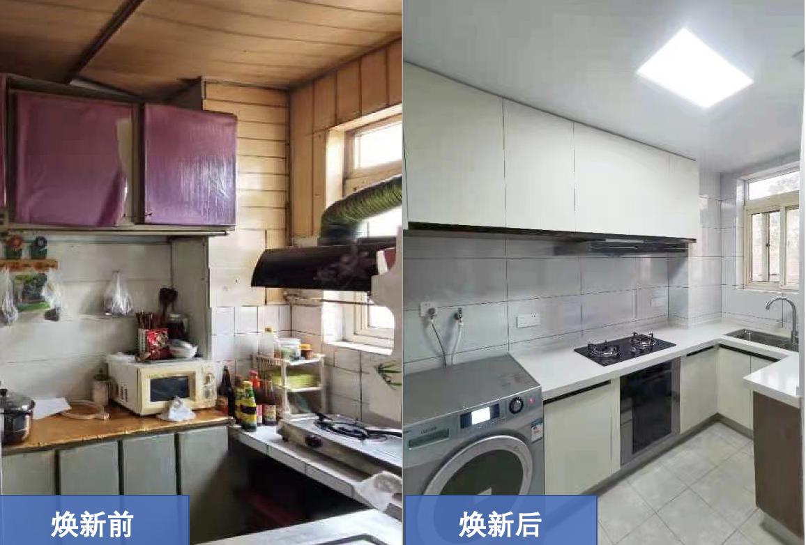 厨房如何合理改造?多了解后再做决定