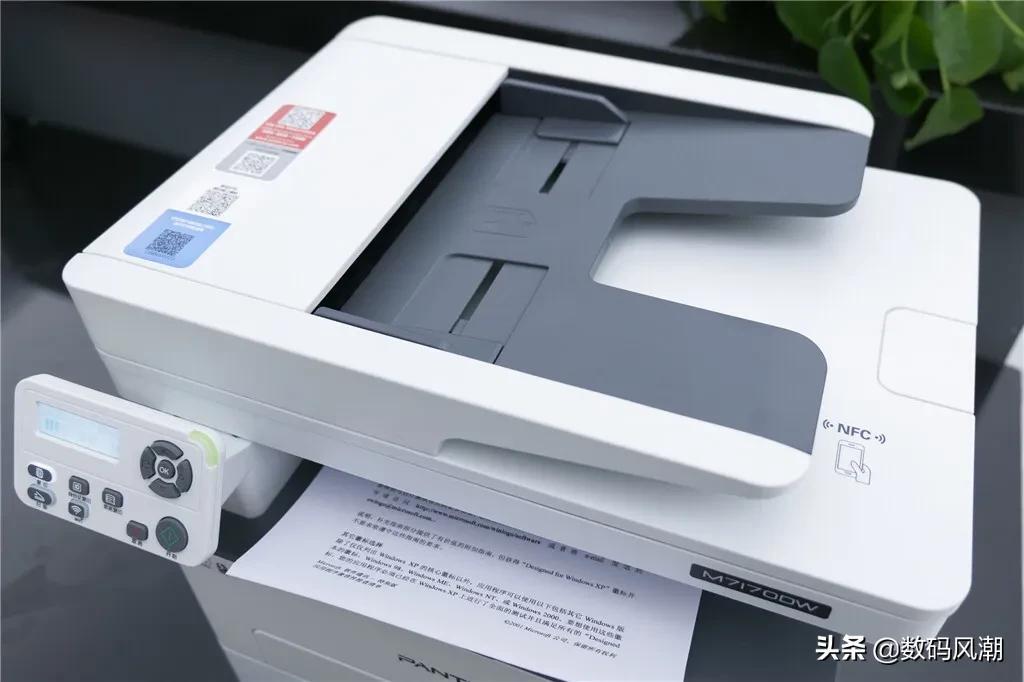 远程办公、作业不求人 让3亿钉钉用户打印更简单