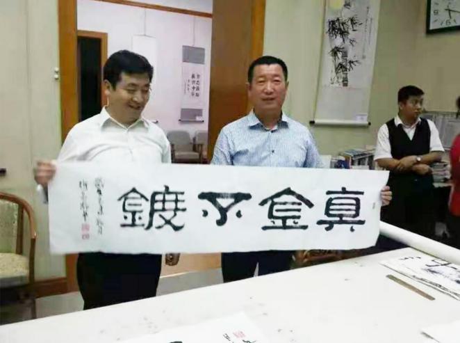 访徐州著名书画艺术家徐昌龄