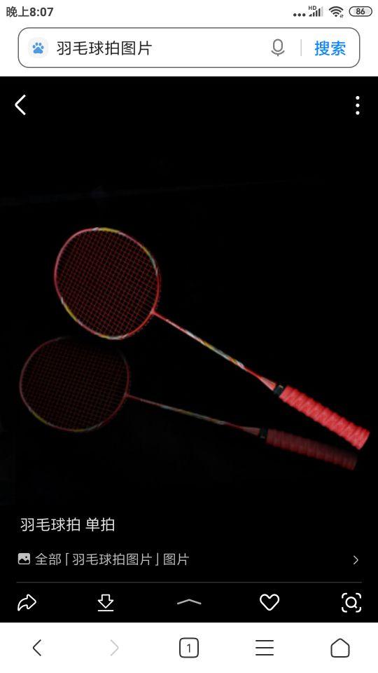 12岁中学生校内打羽毛球受伤身亡,到底谁该为孩子的死负责?